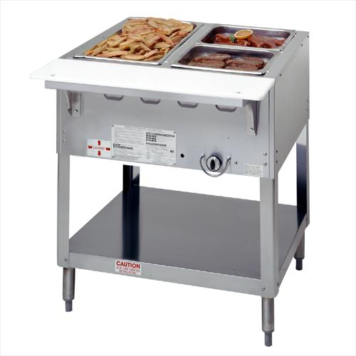 Steam Table, Aerohot®, Water Bath, 2 Openings, Gas
